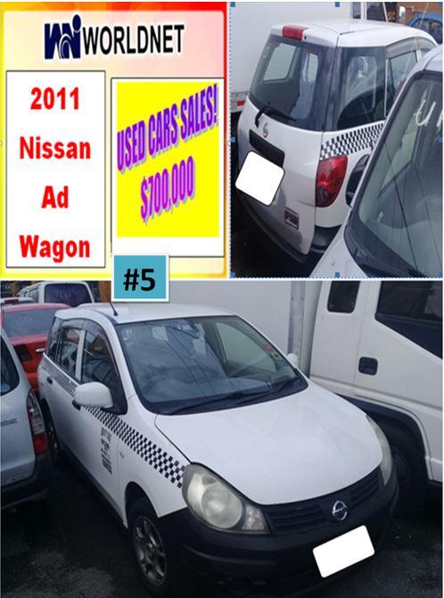 2011 Nissan Ad Wagon -White #5